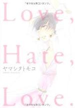 Love, Hate, Love. 書影