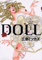 DOLL 全6巻 書影