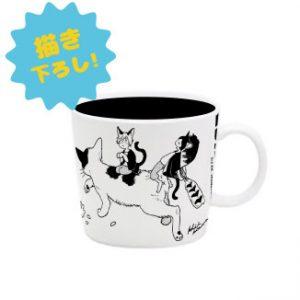【描き下ろし】紀伊カンナ『エトランゼ』シリーズ マグカップ