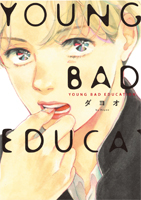 YOUNG BAD EDUCATION 書影