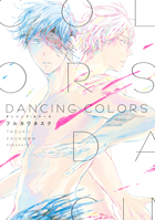 DANCING COLORS 書影