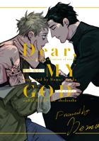 Dear, MY GOD 書影